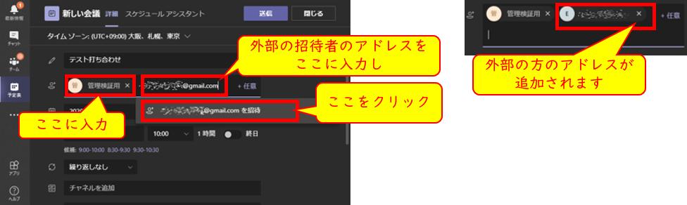 f:id:yo-yon:20200423213413p:plain