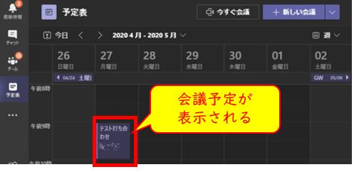 f:id:yo-yon:20200423213612p:plain