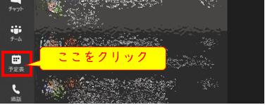 f:id:yo-yon:20200424205852p:plain