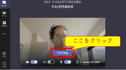 f:id:yo-yon:20200424210049p:plain