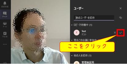 f:id:yo-yon:20200424210958p:plain