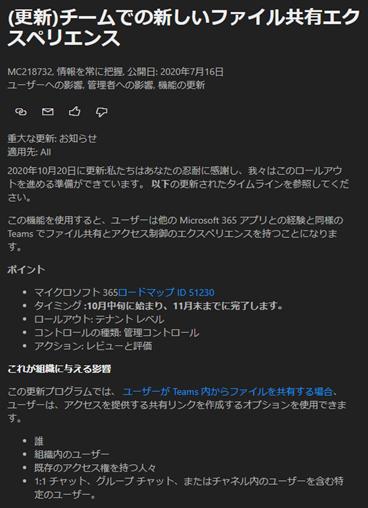 f:id:yo-yon:20201109172914p:plain