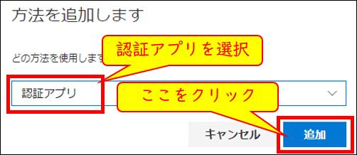 f:id:yo-yon:20201111212048p:plain