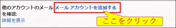 f:id:yo-yon:20201117075903p:plain