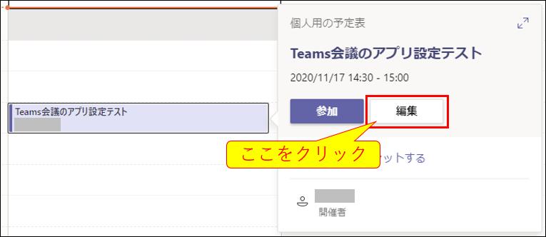f:id:yo-yon:20201117152454p:plain