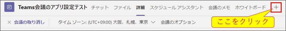 f:id:yo-yon:20201117152524p:plain