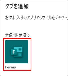 f:id:yo-yon:20201117153225p:plain