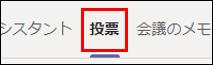 f:id:yo-yon:20201117153436p:plain