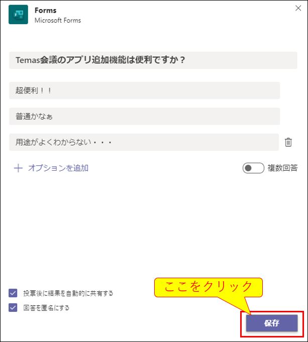 f:id:yo-yon:20201117153627p:plain