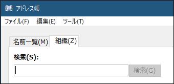 f:id:yo-yon:20201119211458p:plain