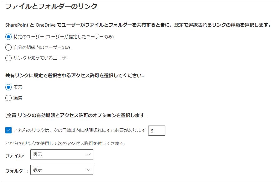 f:id:yo-yon:20201207160518p:plain