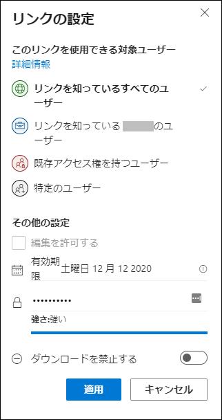 f:id:yo-yon:20201207165444p:plain