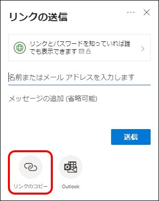 f:id:yo-yon:20201207165520p:plain