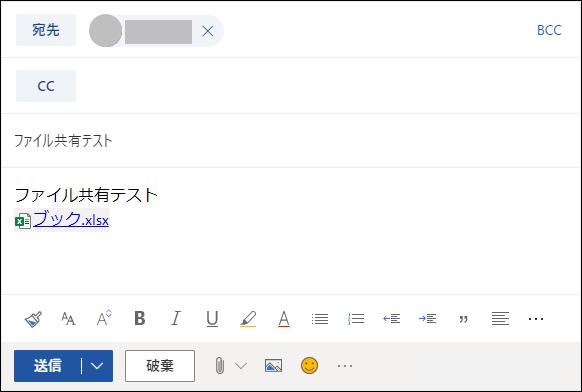 f:id:yo-yon:20201207173744p:plain