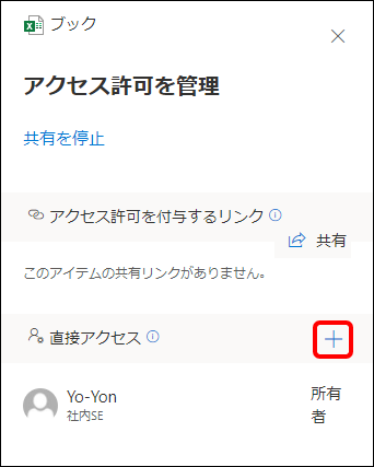 f:id:yo-yon:20201207174602p:plain