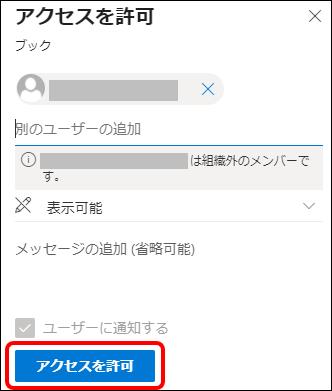 f:id:yo-yon:20201207174910p:plain
