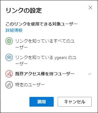 f:id:yo-yon:20201207175241p:plain