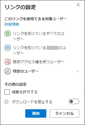 f:id:yo-yon:20201207175632p:plain