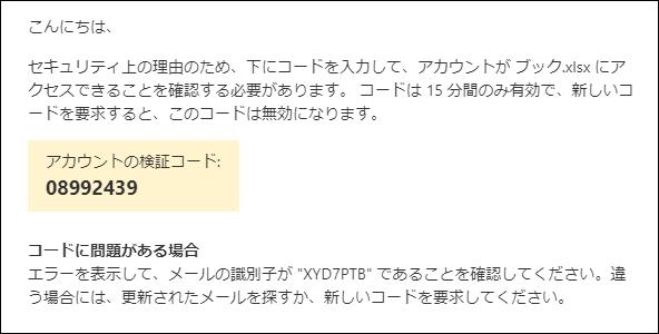 f:id:yo-yon:20201207181544p:plain