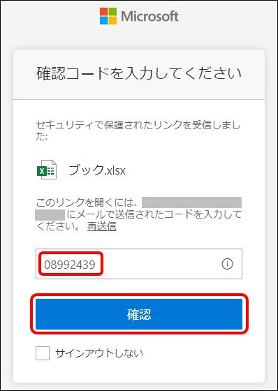 f:id:yo-yon:20201207181636p:plain