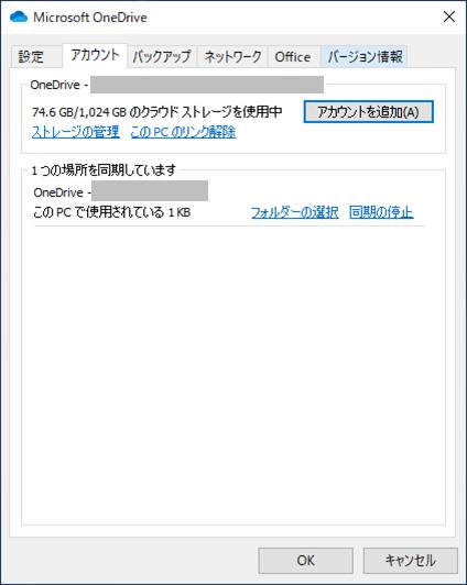 f:id:yo-yon:20201226115756p:plain