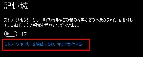 f:id:yo-yon:20201226122750p:plain