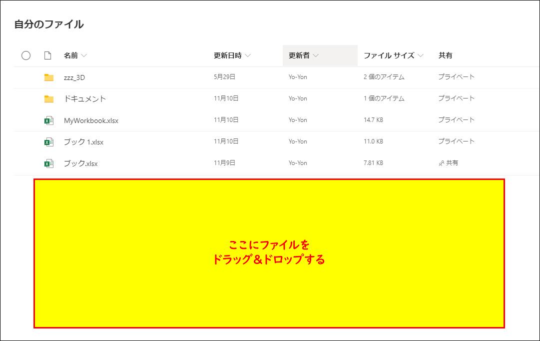 f:id:yo-yon:20201226160046p:plain
