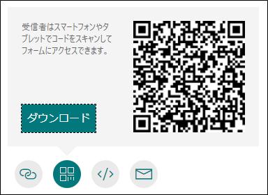 f:id:yo-yon:20210114082521p:plain