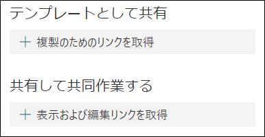 f:id:yo-yon:20210114082621p:plain