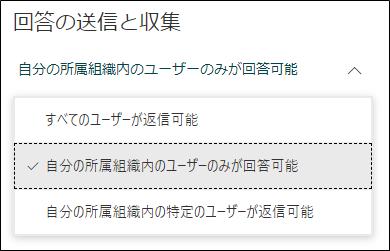f:id:yo-yon:20210114085002p:plain