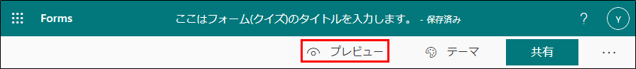 f:id:yo-yon:20210114100317p:plain
