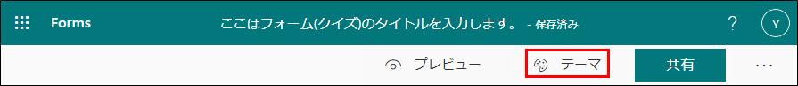f:id:yo-yon:20210114100600p:plain