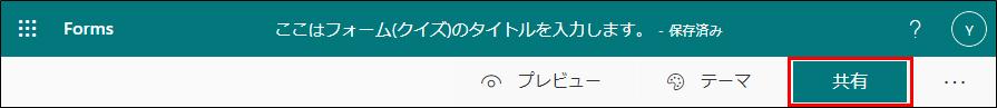 f:id:yo-yon:20210114100721p:plain