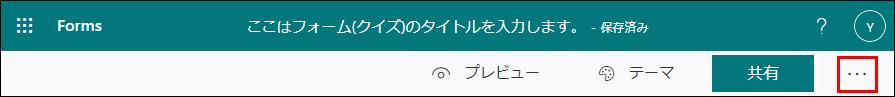 f:id:yo-yon:20210114101008p:plain
