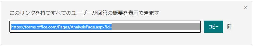f:id:yo-yon:20210114111738p:plain