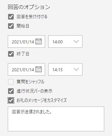 f:id:yo-yon:20210114132718p:plain