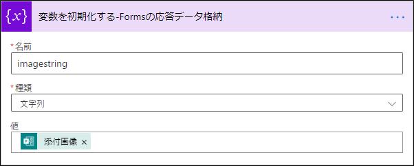 f:id:yo-yon:20210124123830p:plain