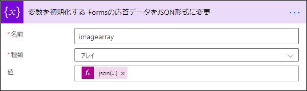 f:id:yo-yon:20210124135748p:plain