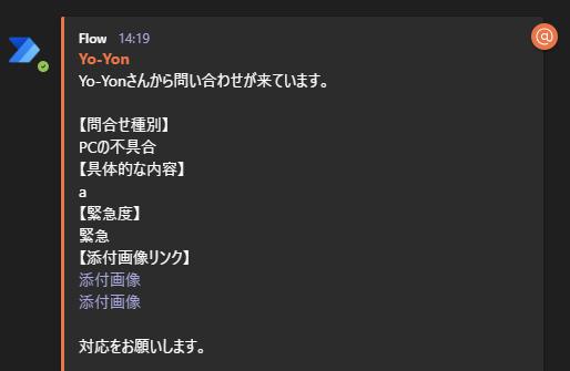 f:id:yo-yon:20210124142355p:plain