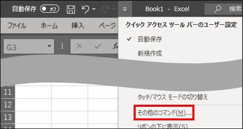 f:id:yo-yon:20210205103358p:plain