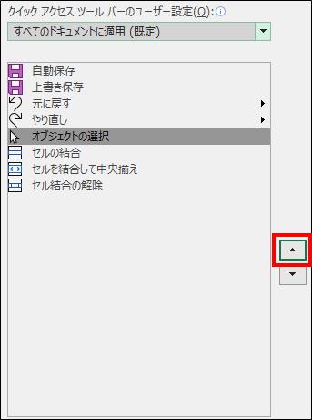 f:id:yo-yon:20210205104116p:plain