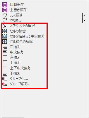 f:id:yo-yon:20210205110611p:plain