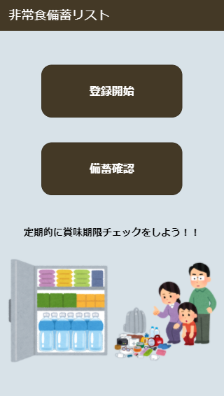 f:id:yo-yon:20210215153605p:plain