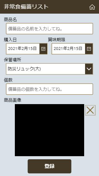 f:id:yo-yon:20210215153715p:plain