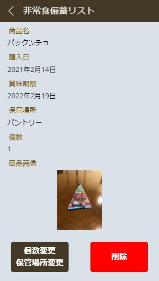 f:id:yo-yon:20210215161953p:plain