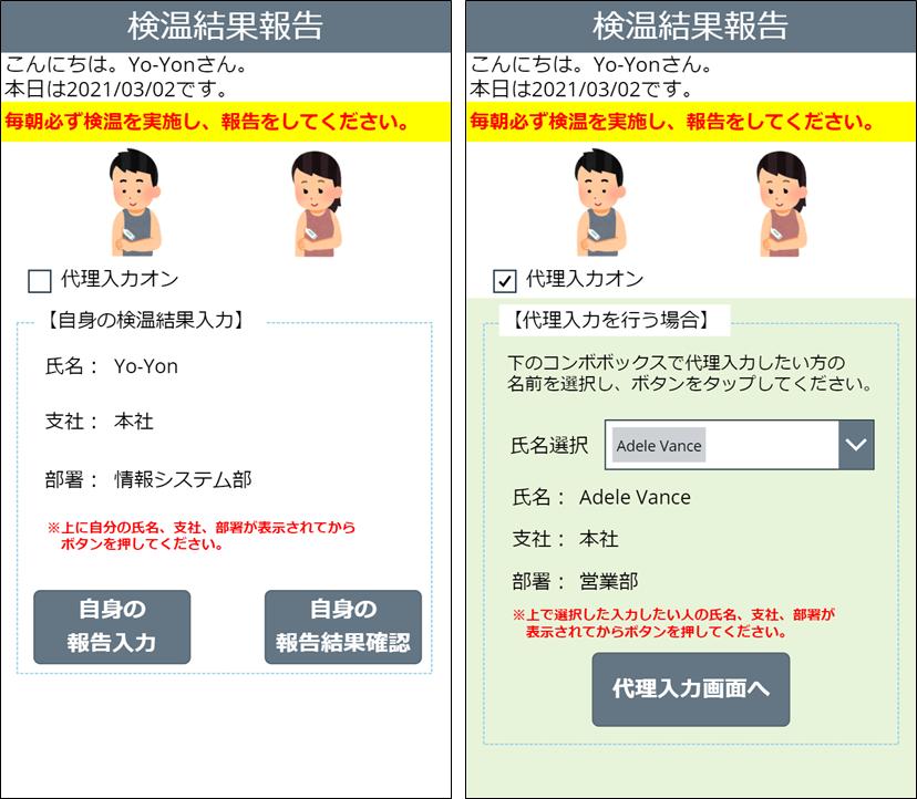 f:id:yo-yon:20210302124611p:plain