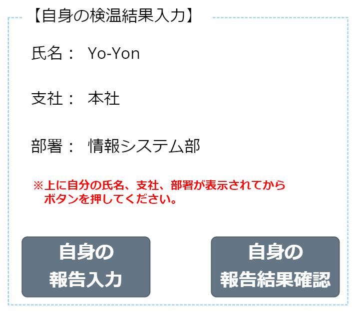 f:id:yo-yon:20210304140342p:plain