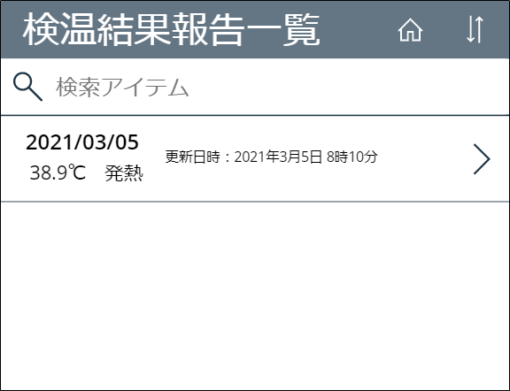 f:id:yo-yon:20210305094135p:plain