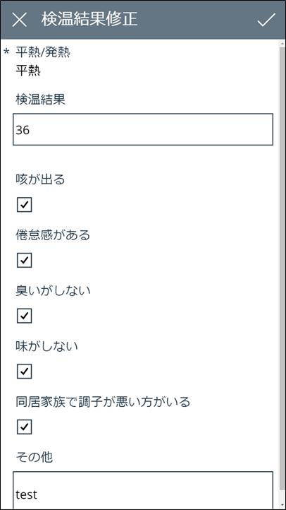 f:id:yo-yon:20210305133245p:plain