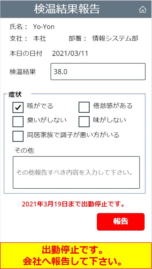 f:id:yo-yon:20210311103950p:plain